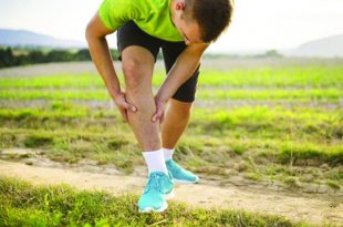 Leg Pain? It May Be Peripheral Artery Disease or PAD